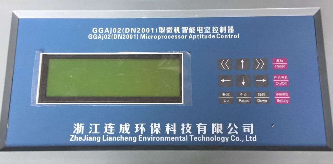 GGAj02(DN2001)型控制器