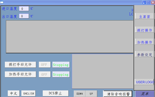 DY-PLC-2001型低压柜
